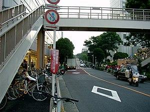 Mita, Minato, Tokyo - Image: Zakurozaka