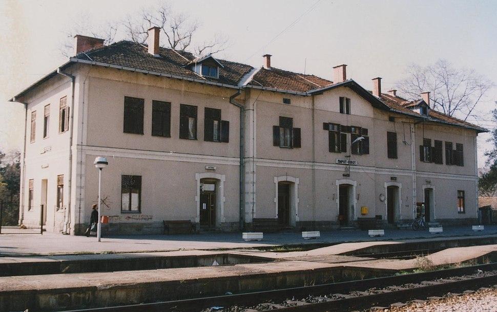 Zeleznicka stanica u Pirotu