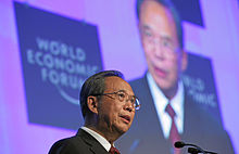 Zeng Peiyan - World Economic Forum Annual Meeting Davos 2008.jpg