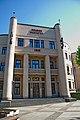 Zgrada Pravnog fakulteta, Beograd 06.jpg