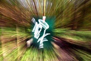 320px-Zoom_blur.jpg