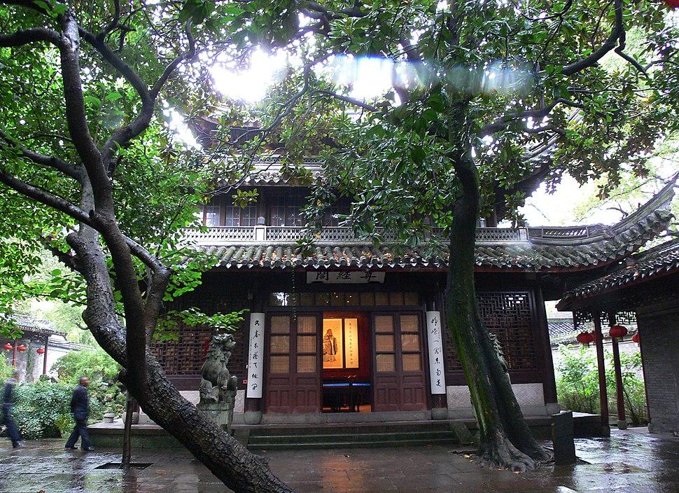 Zunjing Chamber.JPG
