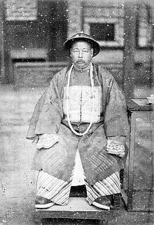 Zuo Zongtang - Photograph of Zuo Zongtang, late 19th century