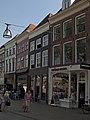 Zwolle Diezerstraat118.jpg