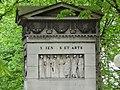 """""""Sciences et arts"""", fontaine (25772673123).jpg"""