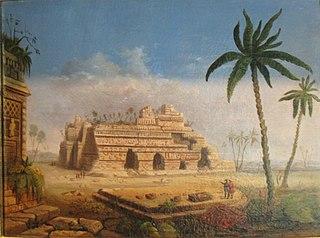 Mayan Ruins, Yucatan