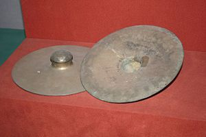 Cymbal - A pair of bronze cymbals from the Chinese Jin dynasty (1115–1234)