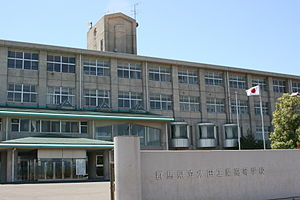 Ōta Technical High School.JPG