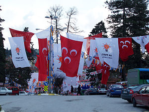 Flags of political parties before the Turkish ...