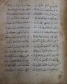 Əhmədi Təbrizini Yusif və Züleyxa əsəri.png