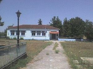 Διθέσιο Δημοτικό σχολείο Νέου Κεραμιδίου Κατερίνης