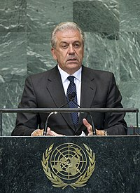 Ομιλία ΥΠΕΞ Δ. Αβραμόπουλου στην 67η Γενική Συνέλευση των Ηνωμένων Εθνών (8032217856).jpg