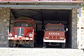 Πυροσβεστικός Σταθμός Σαμαρίνας - panoramio.jpg