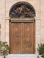 Πόρτα μητρόπολης Χανίων 8791.jpg