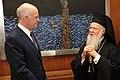 Συνάντηση με τον Οικουμενικό Πατριάρχη κ.κ. Βαρθολομαίο (5877107392).jpg