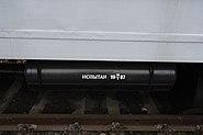 Боевой железнодорожный ракетный комплекс БЖРК 15П961 Молодец (7)