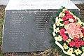 Братська могила, фрагмент, фото 4.JPG