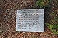 Братська могила воїнів Радянської Армії Григорівка IMG 0812.jpg