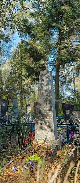 Братська могила радянських воїнів, Житомир, Смоківка