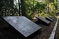 Братські могили воїнів, що загинули в роки ВВВ (56 могил) (5 of 8).jpg