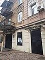 Будинок Шорштейна в Одесі.jpg
