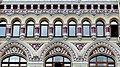 Будинок прибутковий, Площа Івана Франка, 5 деталь-1.JPG