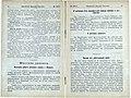 Валуйский земский листок, 1916, №390 (стр. 08-09).jpg