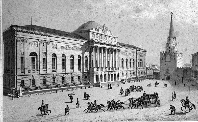 Старое здание Оружейной палаты - сооружение, располагавшееся в Московском кремле около Троицкой башни, построено в...