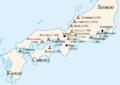 Война Тайра и Минамото.png