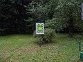 Голосіївський парк ім. Рильського М. Т. 02.jpg