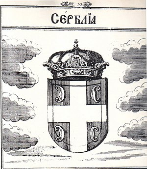 Coat of arms of Serbia