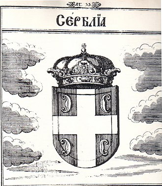Coat of arms of Serbia - Image: Грб Србије (Из Стематографије)
