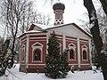 Донской монастырь - panoramio (15).jpg