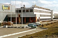 Завод ГРАЗ.jpg