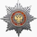 Звезда ордена «За заслуги перед Отечеством» 2 степени.png