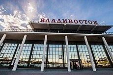 Здание морского вокзала (Приморский край, Владивосток, нижнепортовая улица, 3 1.jpg