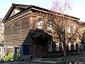 Иркутск, Большевистский переулок, 13.jpg