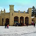 Кисловодск. Нарзанная галерея - panoramio.jpg