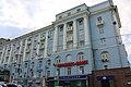 Київ, Будинок житловий артистів оперного театру, Пушкінська вул. 20-а.jpg