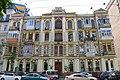 Київ, Будинок прибутковий, Саксаганського вул. 43.jpg