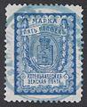 Котельнический уезд № 25 (1906 г.).jpg