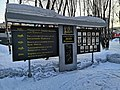 Мемориальная доска в локомотивном депо Мурманск.jpg