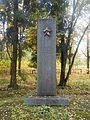 Монумент Стурцелю.jpg