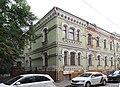 Москва, Большой Предтеченский переулок, 10 (2).jpg