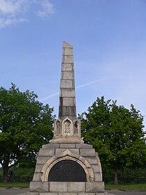 Купить памятники в петрозаводск резной кадуй памятник ангел цена ставрополь