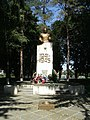 Обелиск советским воинам и жителям, погибшим в годы Великой Отечественной войны 1941-1945 гг. Кардоникская, Карачаево-Черкесия.jpg
