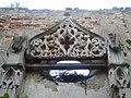 Орнамент на фасаді костьолу в с. Висічка.jpg