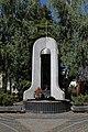 Пам'ятний знак жертвам Чорнобильської катастрофи 4.jpg