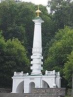 Пам'ятник Магдебурзькому праву в Києві (1)