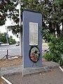 Памятный знак рабочим, погибшим в годы Великой Отечественной войны, улица Заводская, 2 (сквер), Майкоп, Адыгея.jpg